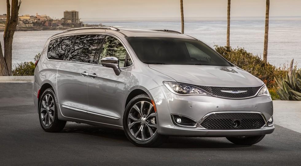 На фото: Chrysler Pacifica