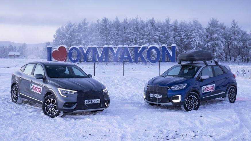 Renault Arkana и Kaptur прошли испытание суровым пробегом в условиях экстремального холода