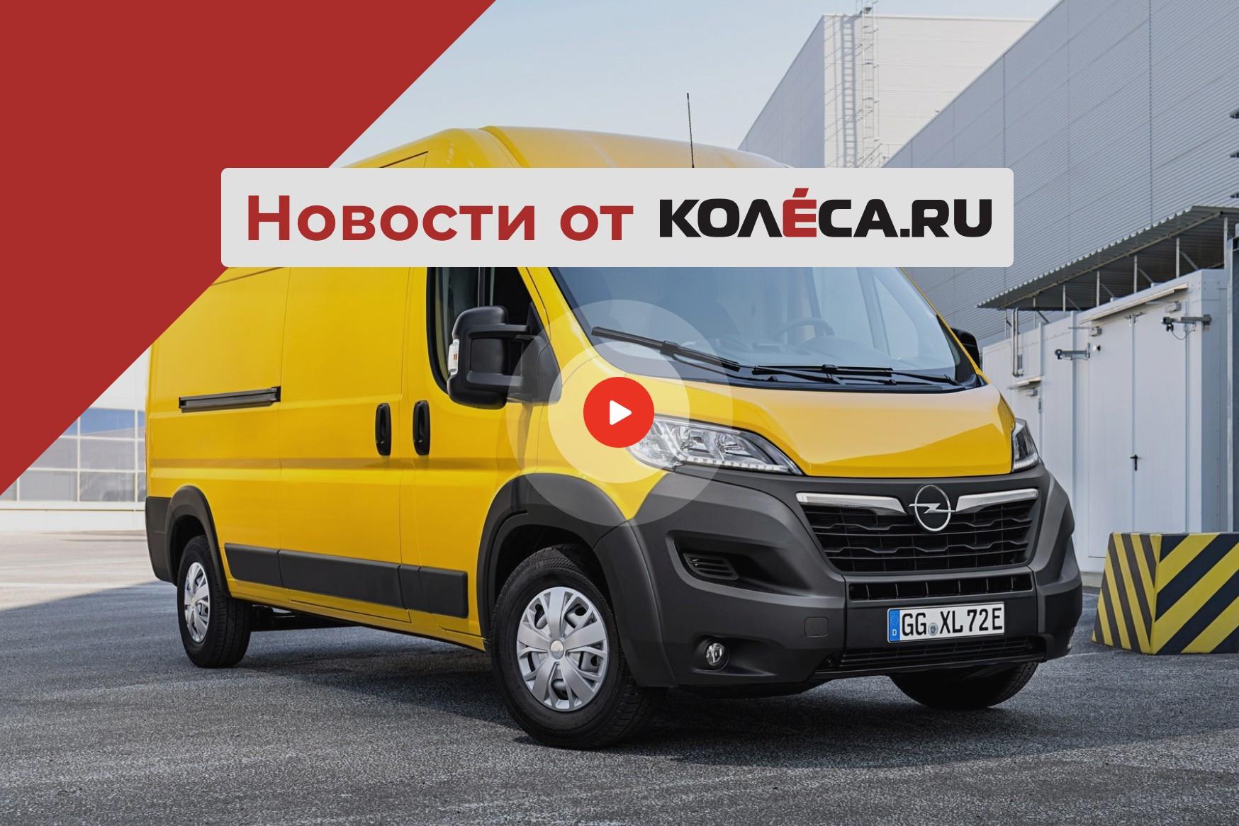 Мобил Гуру Авто