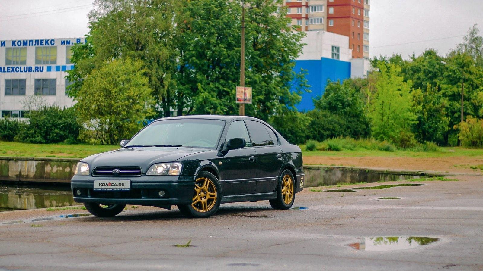 Subaru Legacy три четверти (6)