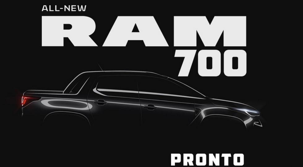 Бюджетный пикап Ram 700 второго поколения: снова клон Fiat, но с особенностями