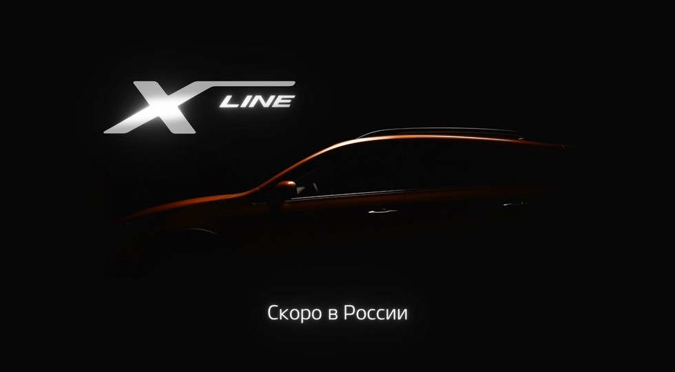 X-Line teaser_1