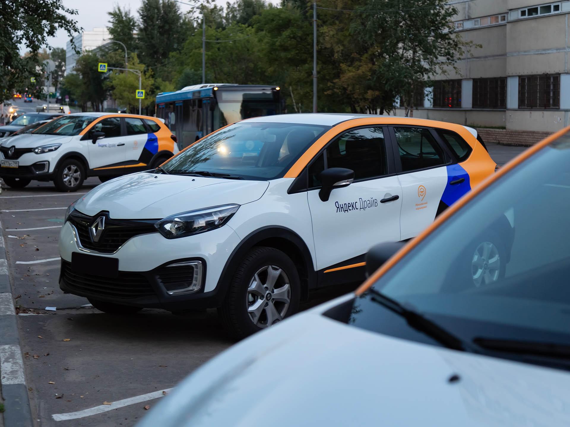 Авито Авто: как изменилось отношение россиян к каршерингу на фоне пандемии