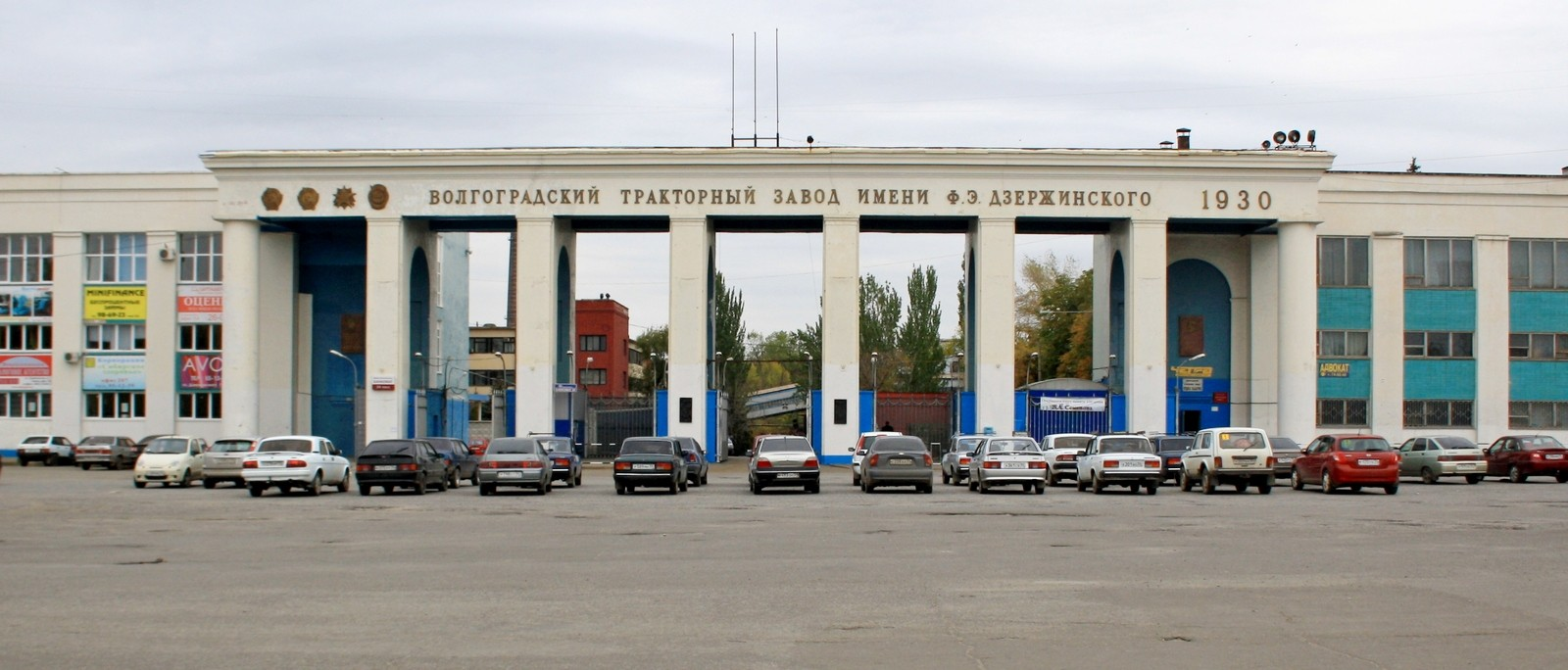 Волгоградский тракторный завод до 1961 года именовался Сталинградский тракторный завод им. Ф. Э. Дзержинского (СТЗ)