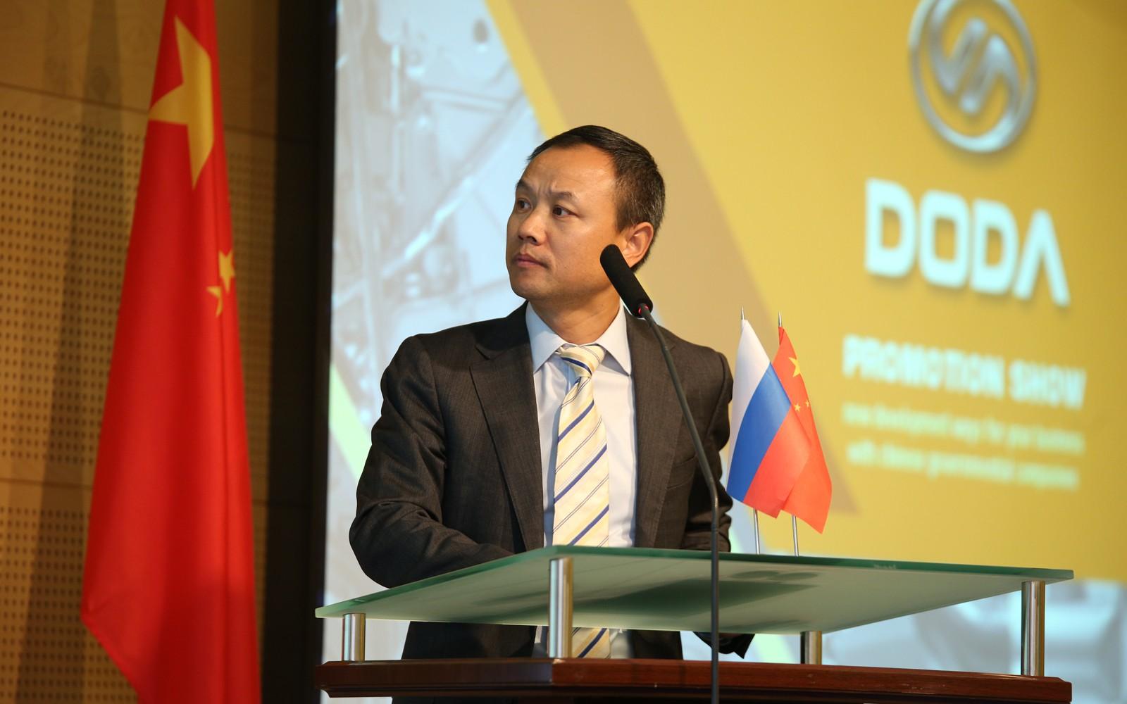 На фото: Мэн Фаньбинь, генеральный директор BAIC International Corporation