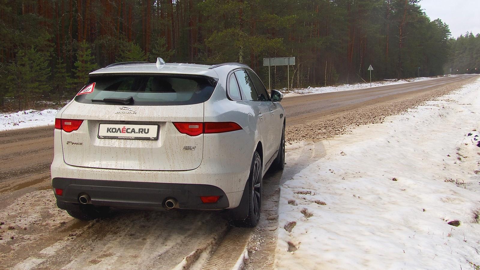 Jaguar_FPace_71