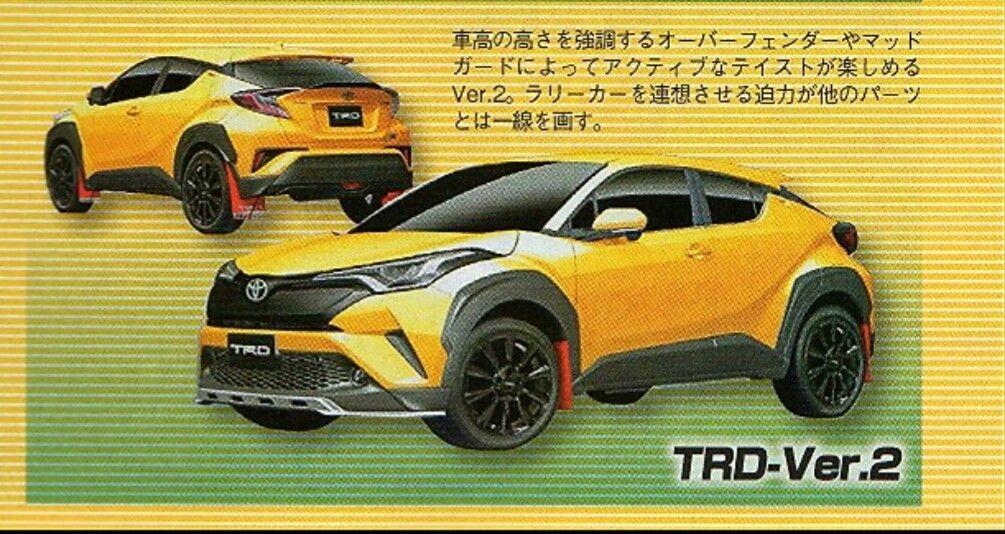 Toyota C-HR TRD Edition