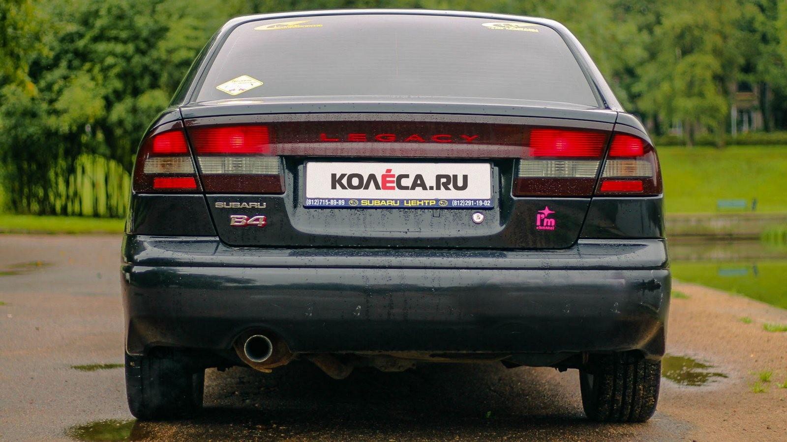 Subaru Legacy сзади (2)