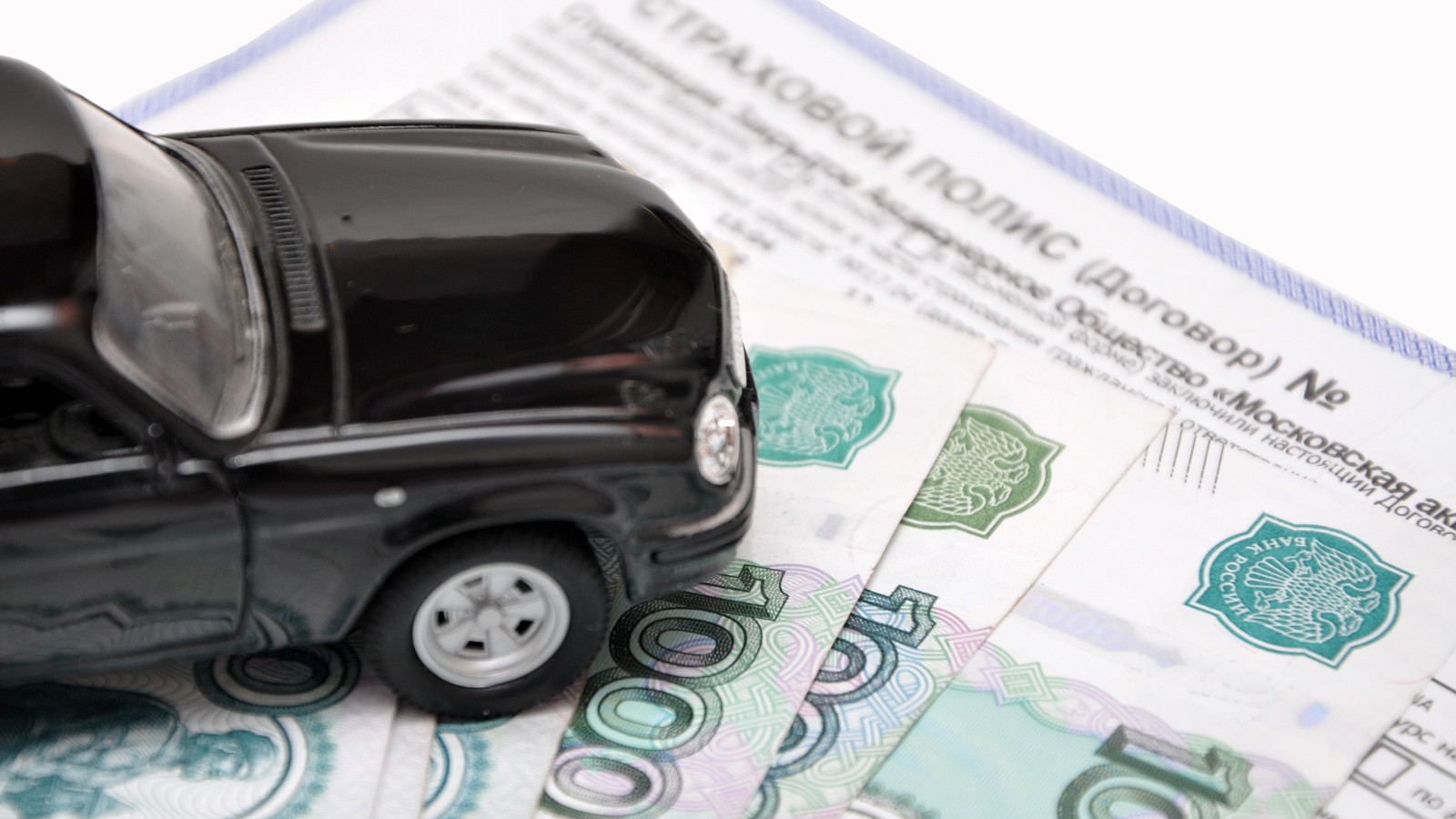 Как вернуть деньги за авто которое в угоне автоломбард по птс новокузнецк