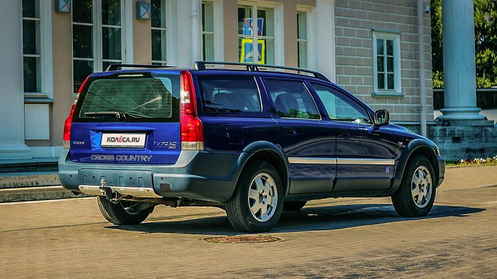 Volvo V70 XC сзади