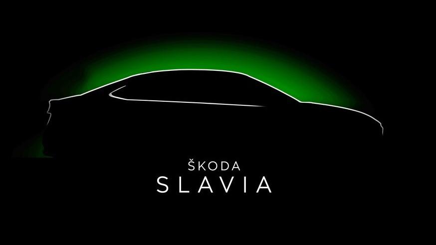 Skoda готовит замену прежнему Rapid: новое фото седана Slavia