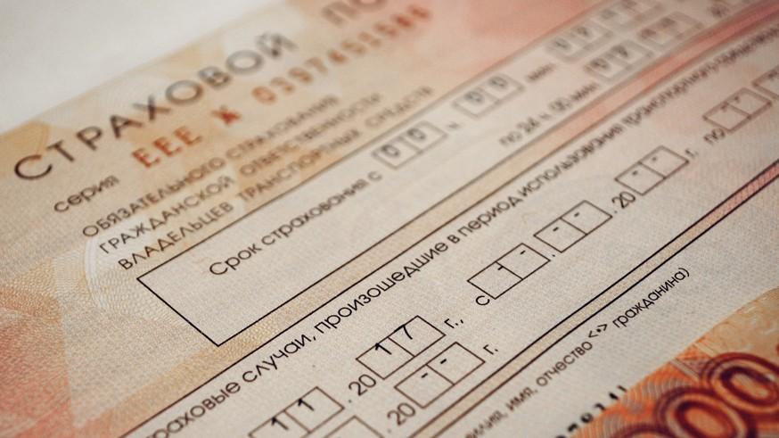 Для покупки полиса ОСАГО больше не нужны будут данные о пройденном техосмотре