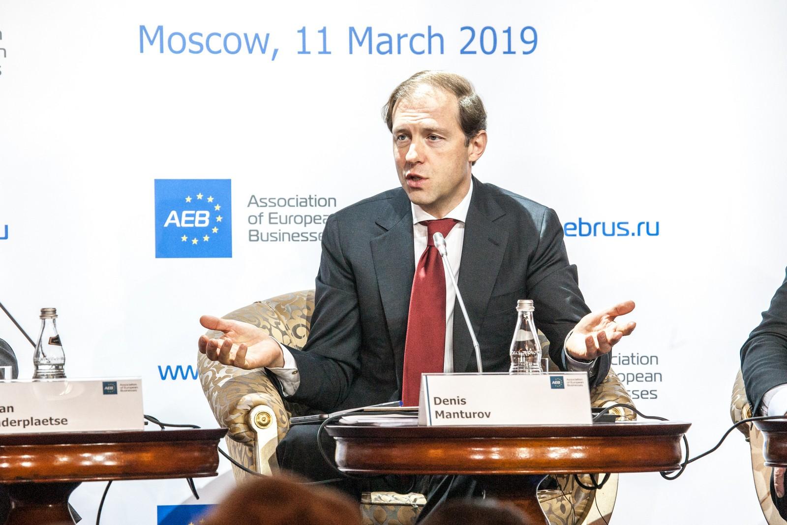 Все в утиль! Почему политика Правительства РФ ведёт к закрытию заводов и вымиранию импортёров?