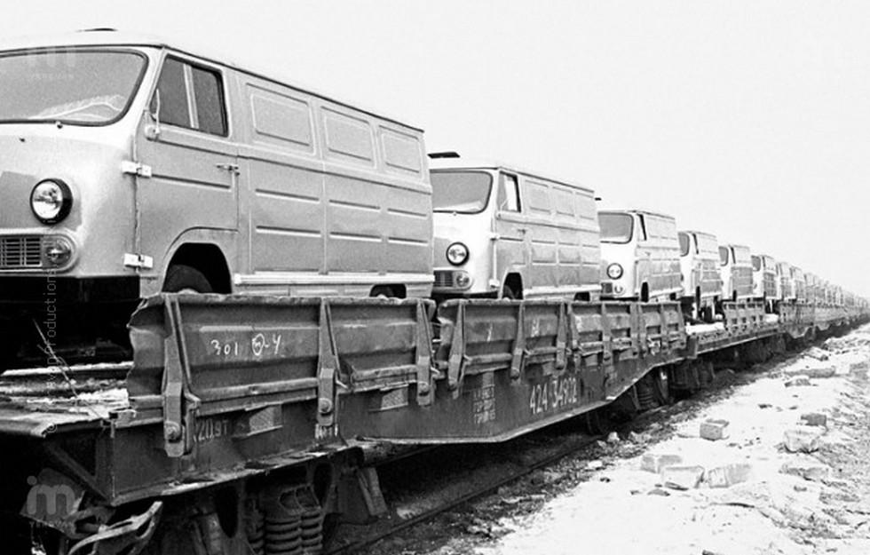 eraz-train