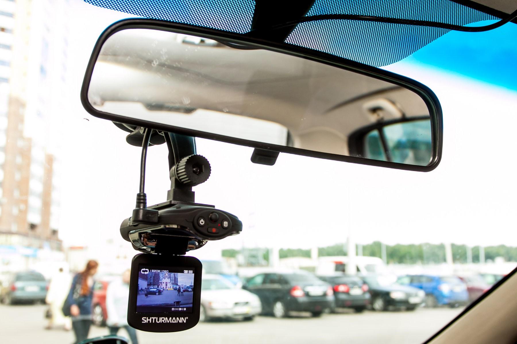 автомобильный видео регистратор купить