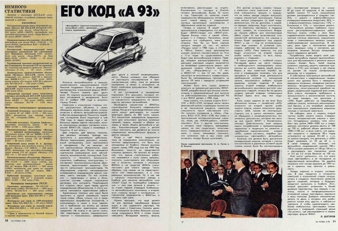zr-1990-3