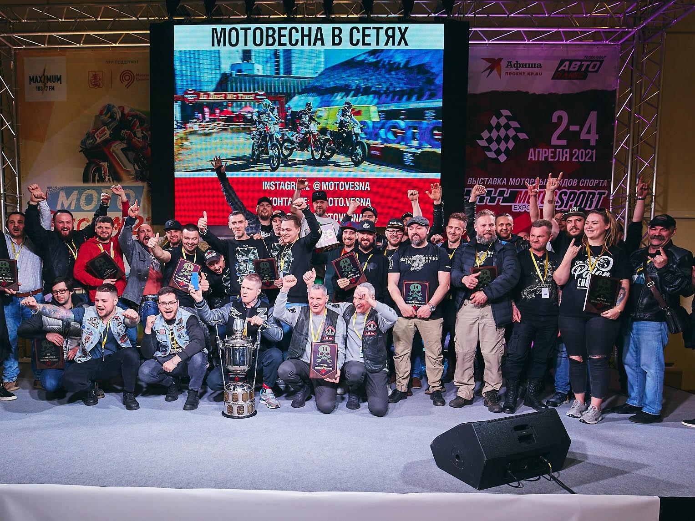 Выставка «Мотовесна 2021» прогремела на Красной Пресне!