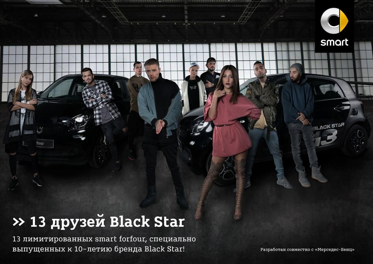 smart-forfour-black-edition-2