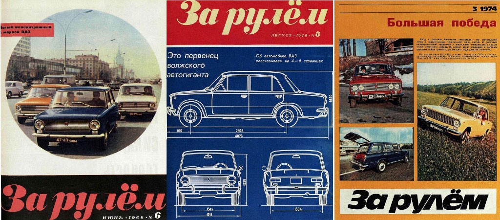 ZR-1968-6