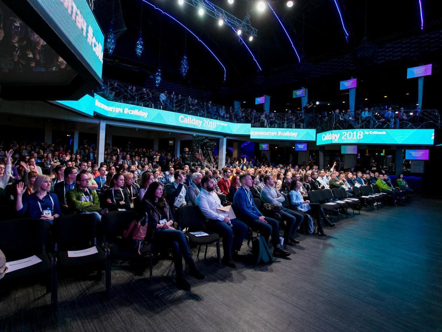 Calltouch и МегаФон проведут крупнейшую конференцию про бизнес, маркетинг и сквозную аналитику – Callday 2019