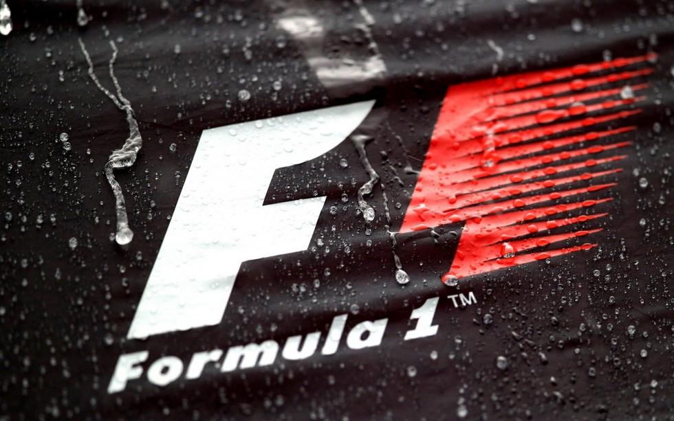Старый логотип Формулы 1