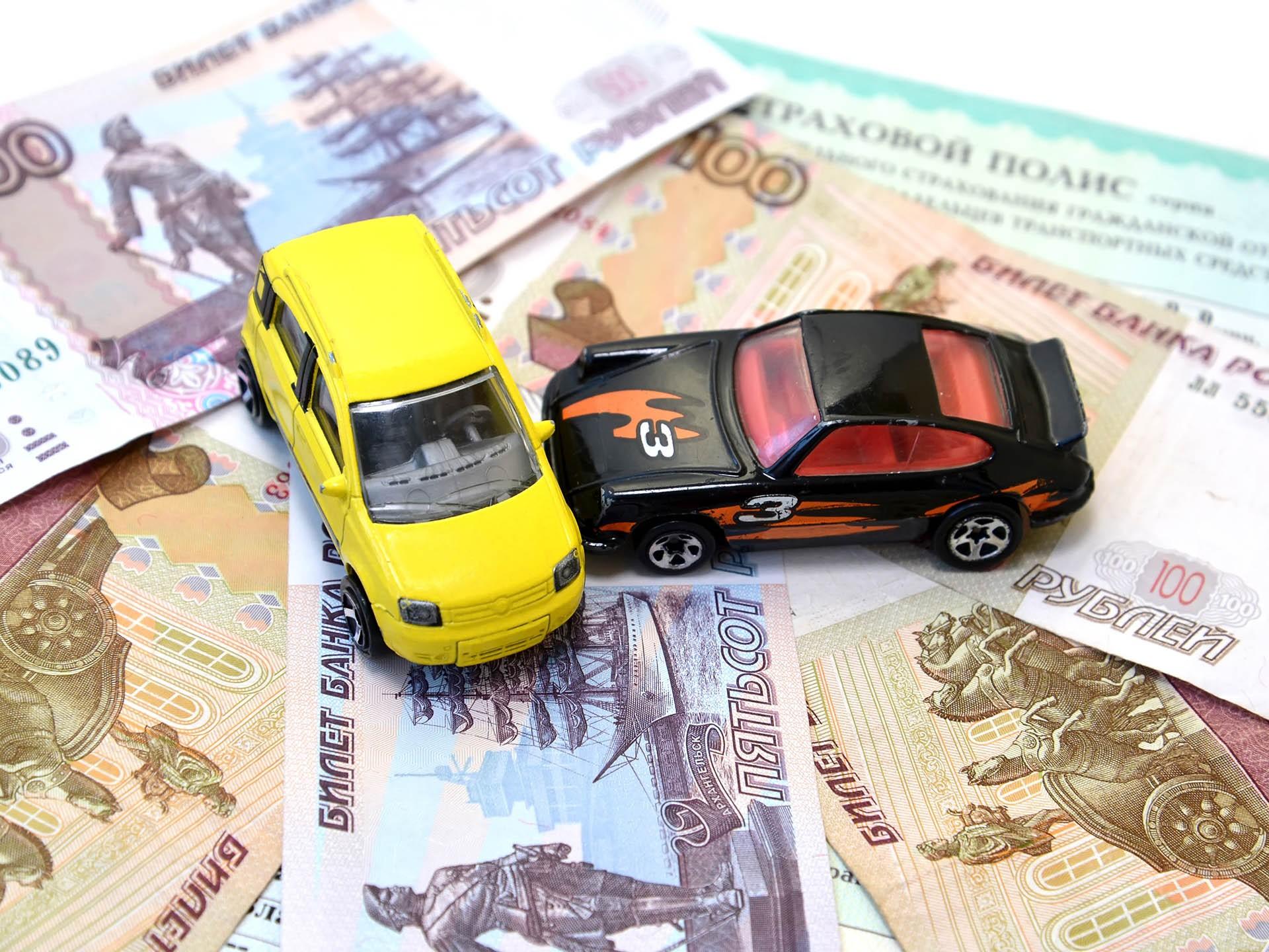 Как купить полис ОСАГО и сэкономить? Разбираемся с сервисом bip.ru