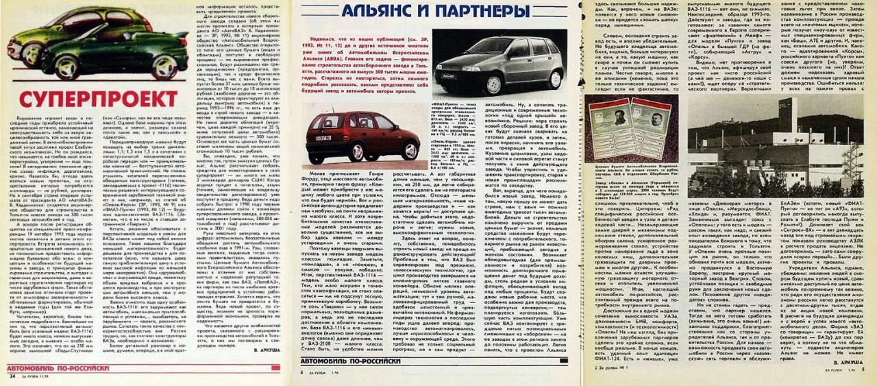 ZR-1993-12