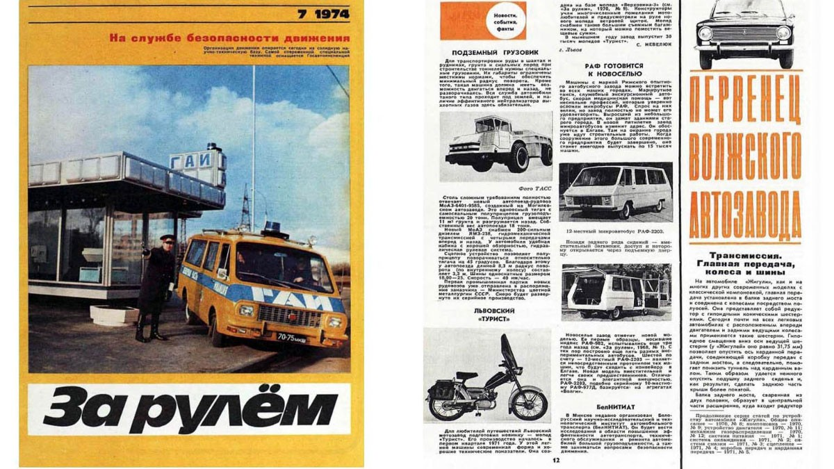 ZR-1974-7