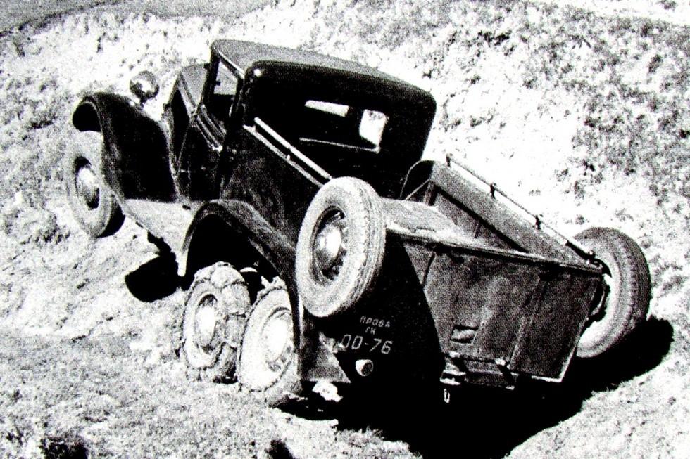 Испытания автомобиля ГАЗ-21 на пересеченной местности