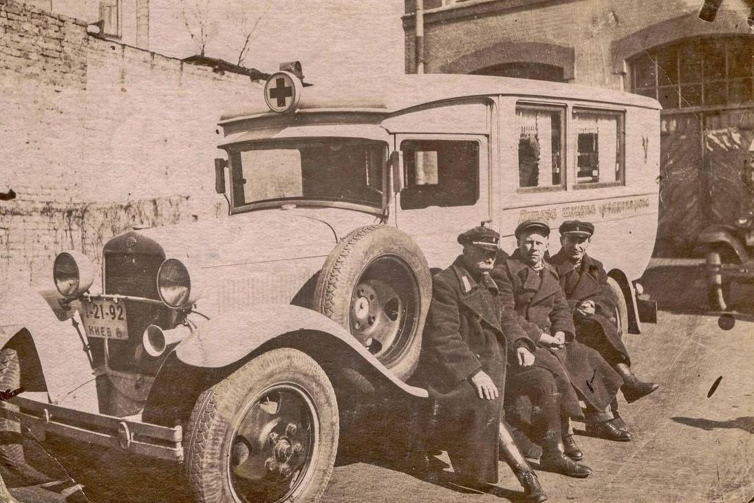 Киевская скорая помощь 30-х годов