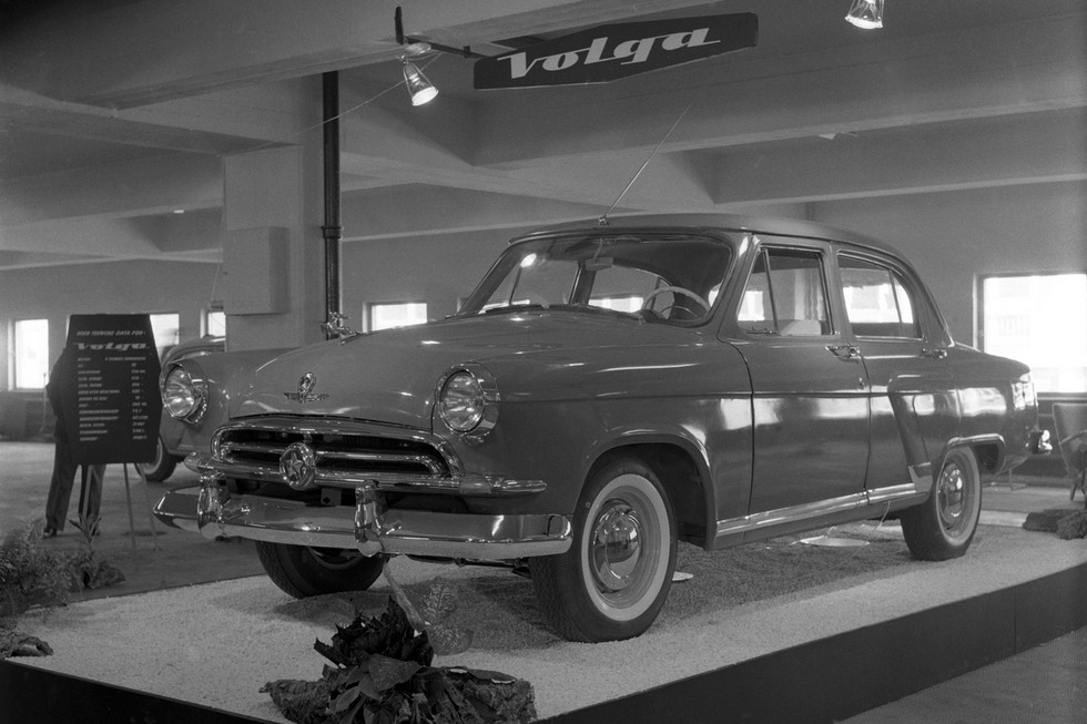 ГАЗ-М21 Волга (I) '10.1956–11.1958