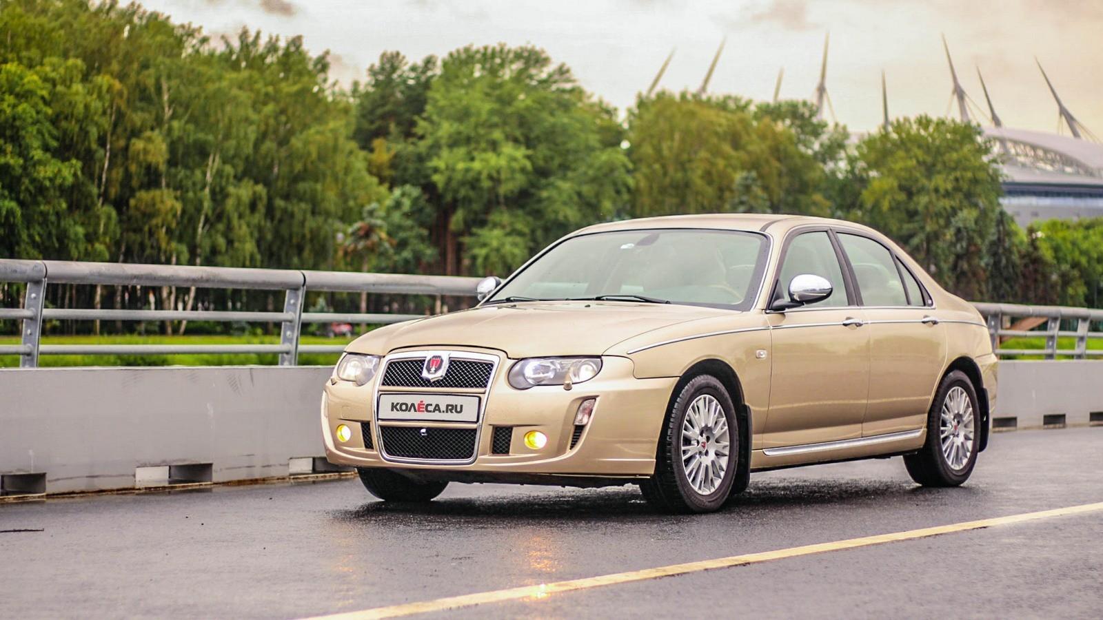 Rover 75 три четверти (3)