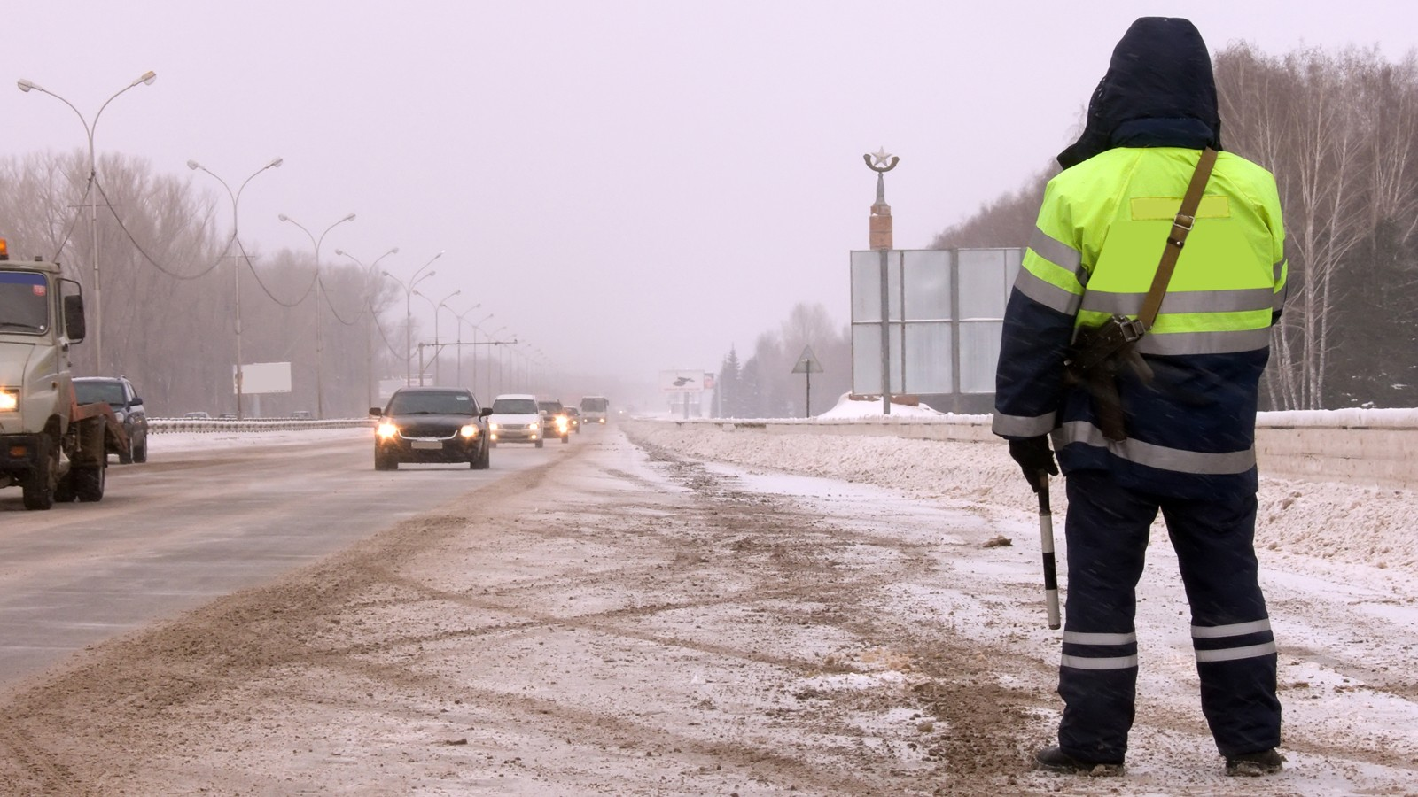 Policeman clothes uniform