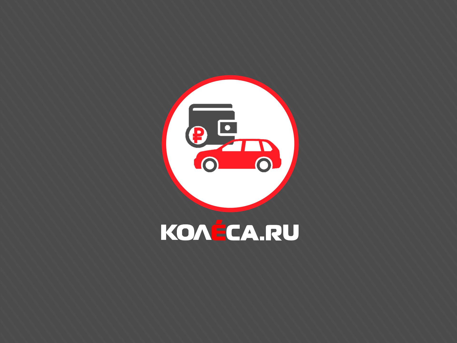 Можно ли взять кредит под залог машины если она в залоге у банка автосалон хаммер в москва