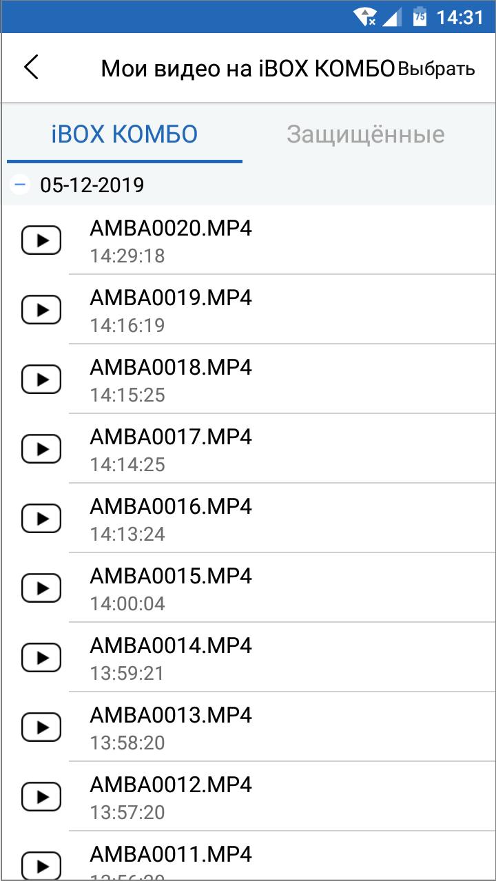 «И сигнатуры, и лазер!» Комбо-устройство iBOX F5 Laservision Wi-Fi Signature