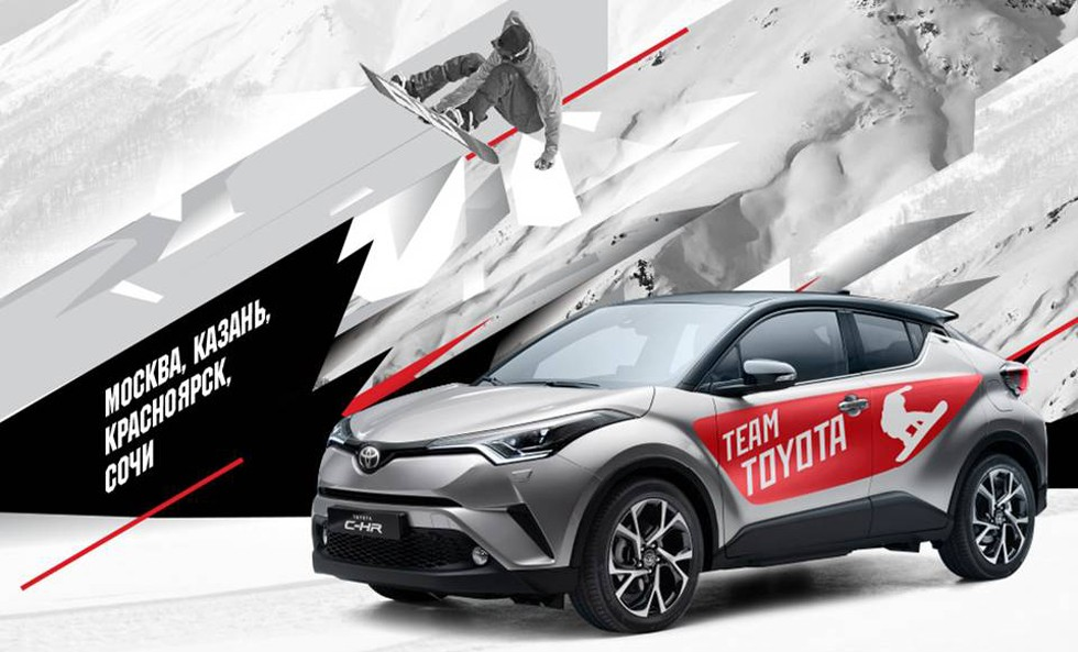 ToyotaTeamRussia (2)