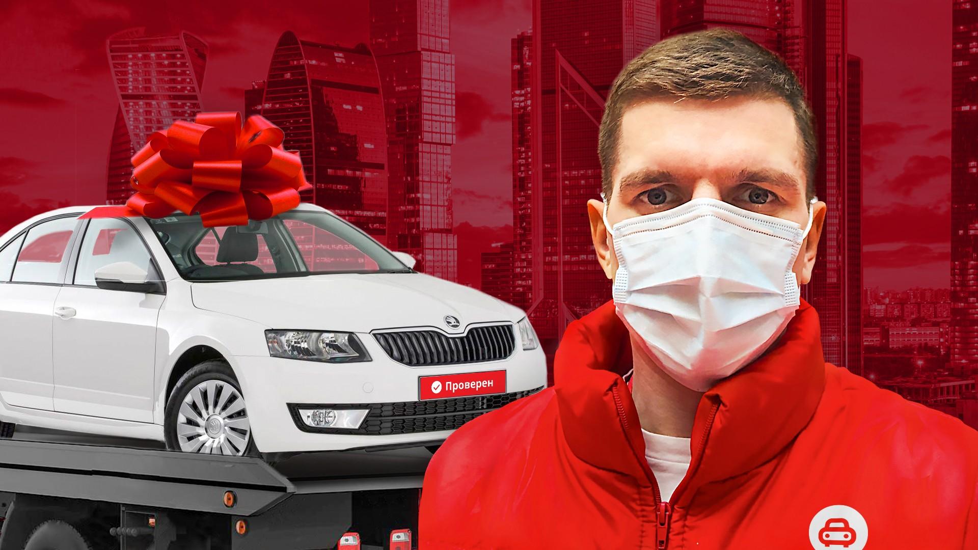 Automama повышает безопасность онлайн-покупки: доставка дезинфицированных авто