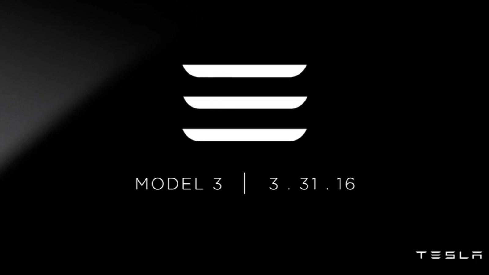 Полагаем, что логотип Adidas помнят все. Это изображение — скриншот с презентации Tesla Model 3