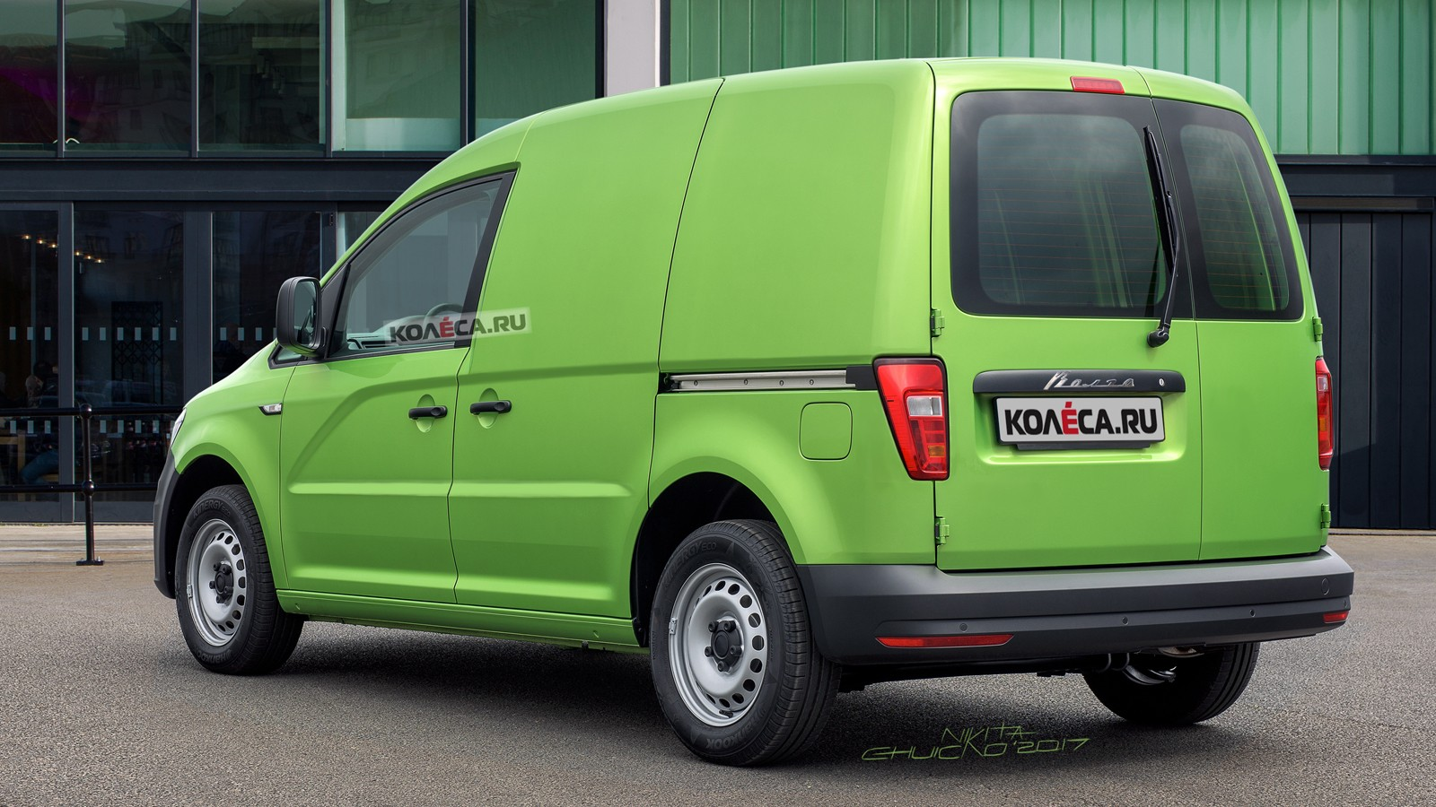 Volga rear