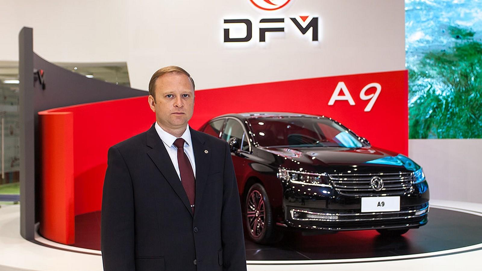 Директор по продажам и развитию «Дунфэн Мотор Рус» Кирилл Павлов