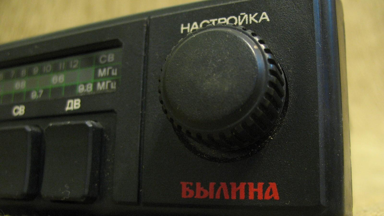 Былина_IMG_6745
