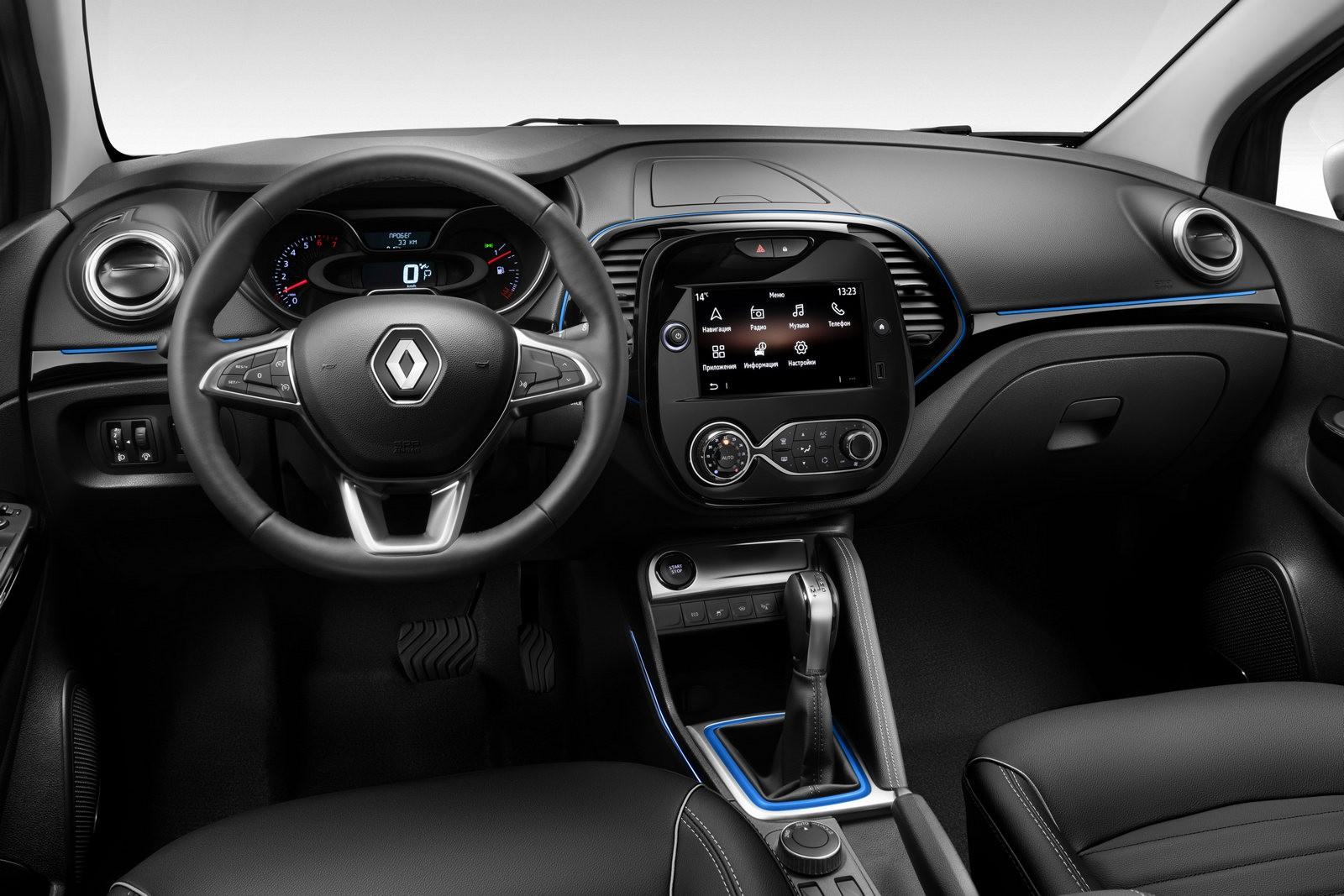 Renault Kaptur 2020: платформа – старая, турбомотор и CVT – от Arkana. Атмосферный 2,0 – в утиль