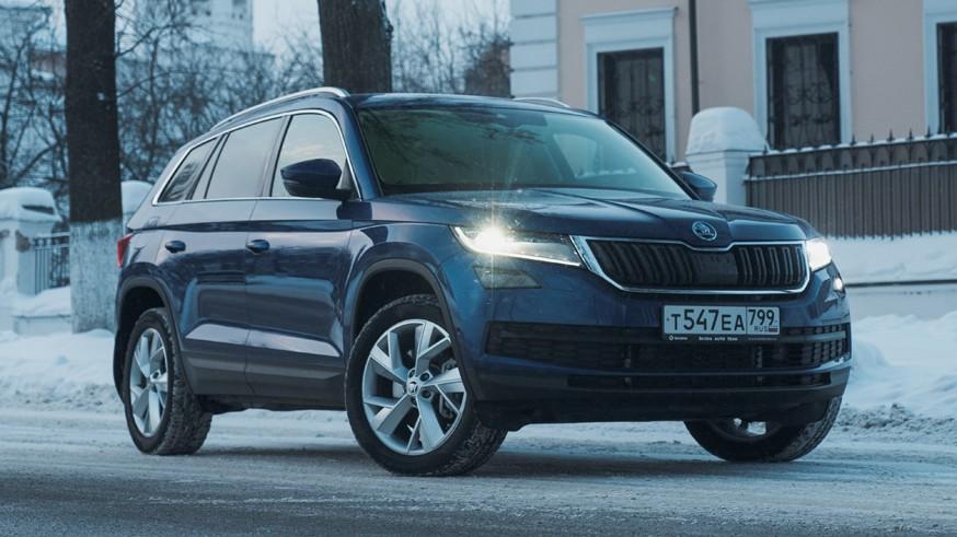 Повышенный налог: в список «роскошных» автомобилей в РФ попали модели Kia и Skoda
