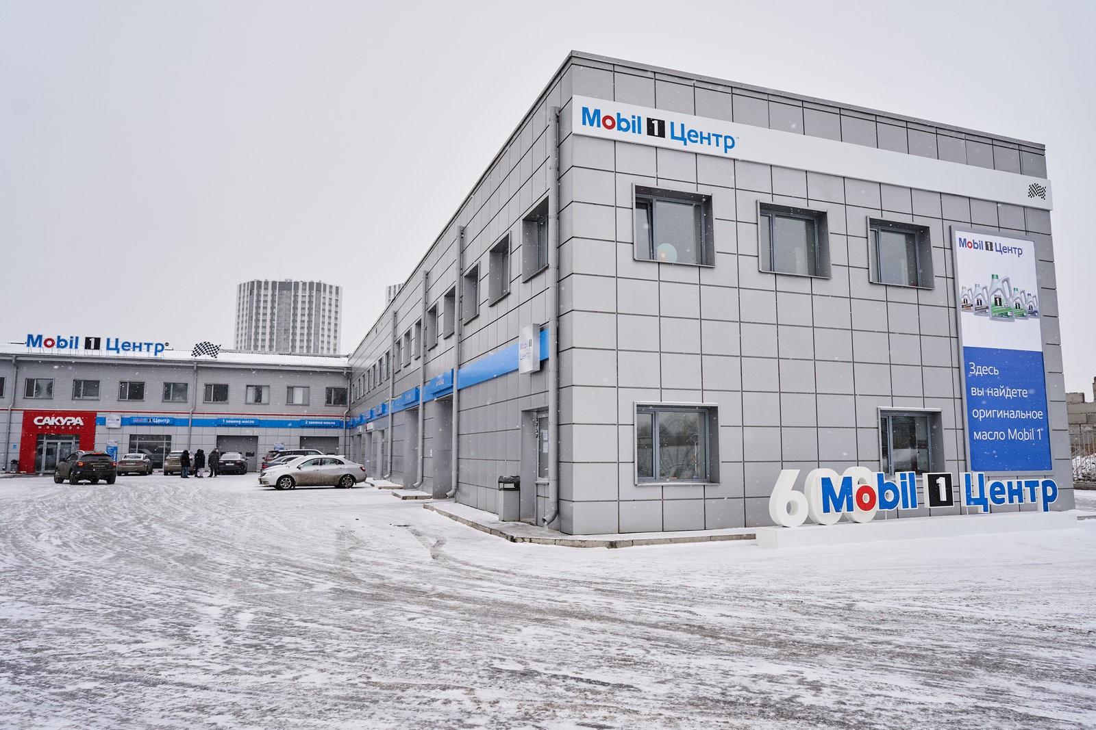 За 9 лет – 600 станций: юбилейный Mobil 1 Центр℠ открыли в Красноярске