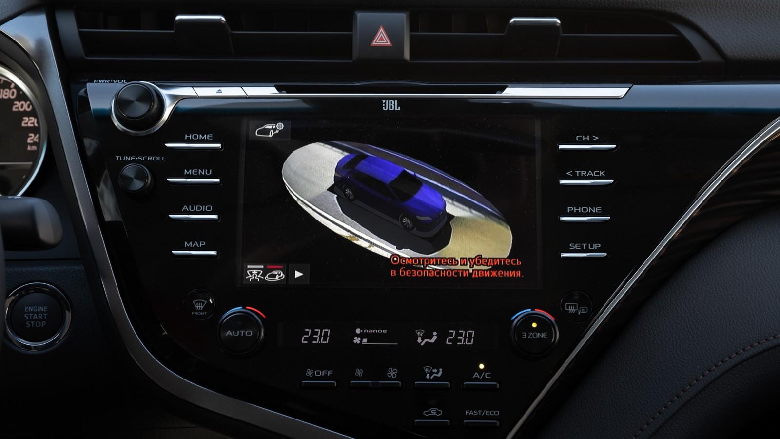Toyota Camry передняя панель