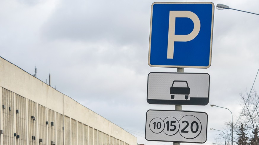 Новые изменения в ПДД: поправки затронут тонировку, парковки и ограничения скорости