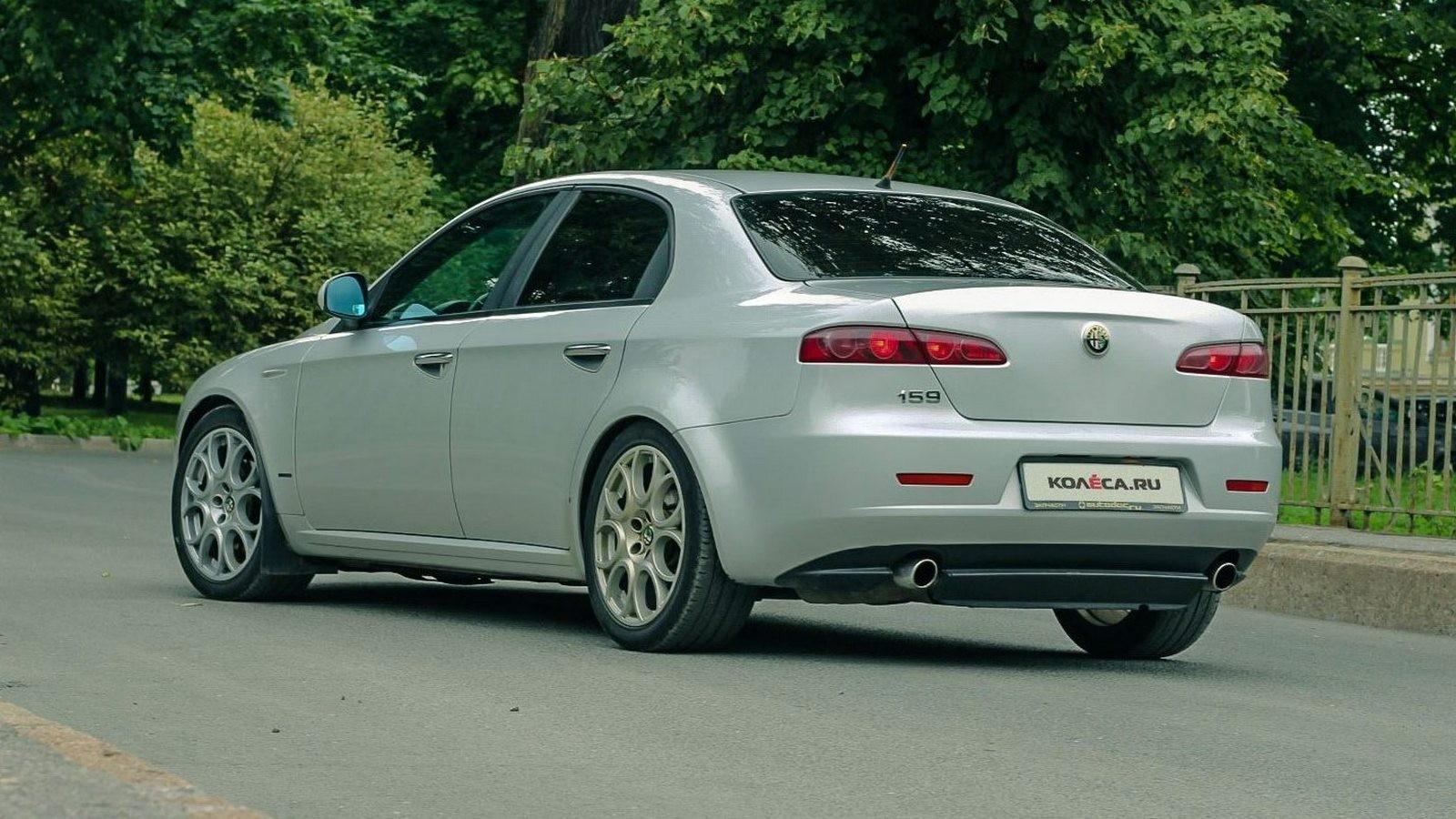 Alfa Romeo 159 сзади