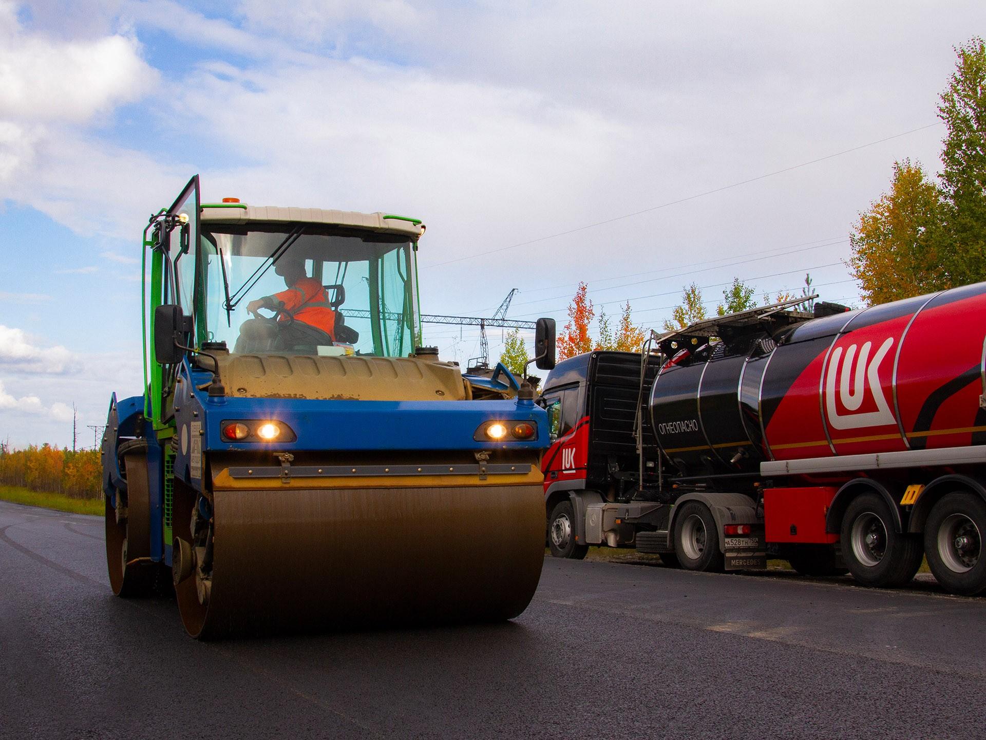 ЛУКОЙЛ И Ханты-Мансийский автономный округ – Югра развивают сотрудничество в дорожной отрасли