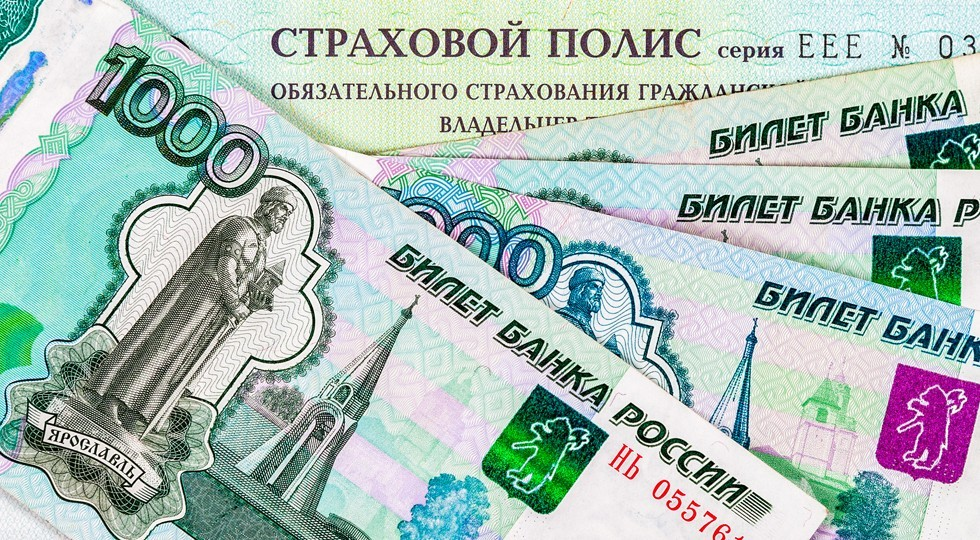 Car Insurance. Compulsory Third Party/Green Slip Insurance policy and russian rubles