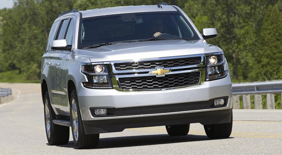 На фото: Chevrolet Tahoe
